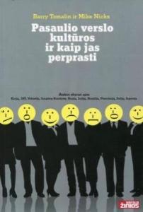 NK Pasaulinio verslo kulturos ir kaip jas