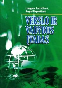 verslo-ir-vadybos-ivadas455_z1