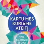 Plakatas_NBS_2018-728x1024